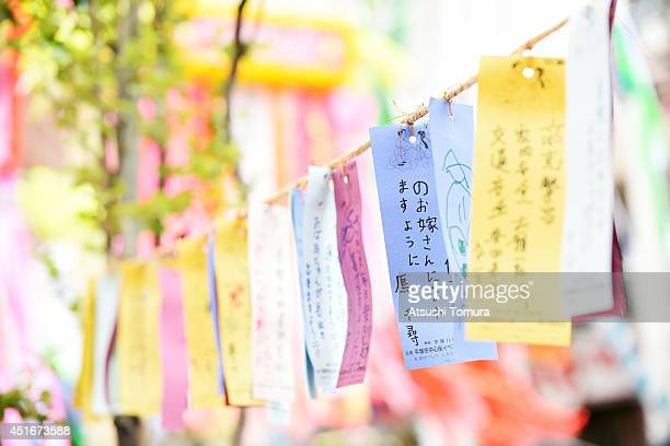Genegal view of Tanabata during the Shonan Hiratsuka Tanabata Festival on July 4, 2014 in Hiratsuka, Japan. Tanabata is a Japanese star festival...