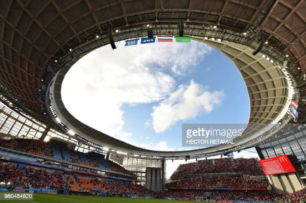A general before the Russia 2018 World Cup Group C football match between France and Peru at the Ekaterinburg Arena in Ekaterinburg on June 21 2018 /...