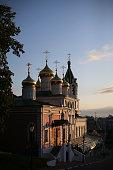 nizhny novgorod russia general city view