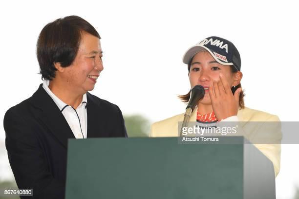 General Counsel Hisako Higuchi of Japan and Kana Nagai of Japan attend award ceremony of the Higuchi Hisako Ponta Ladies at the Musashigaoka Golf...