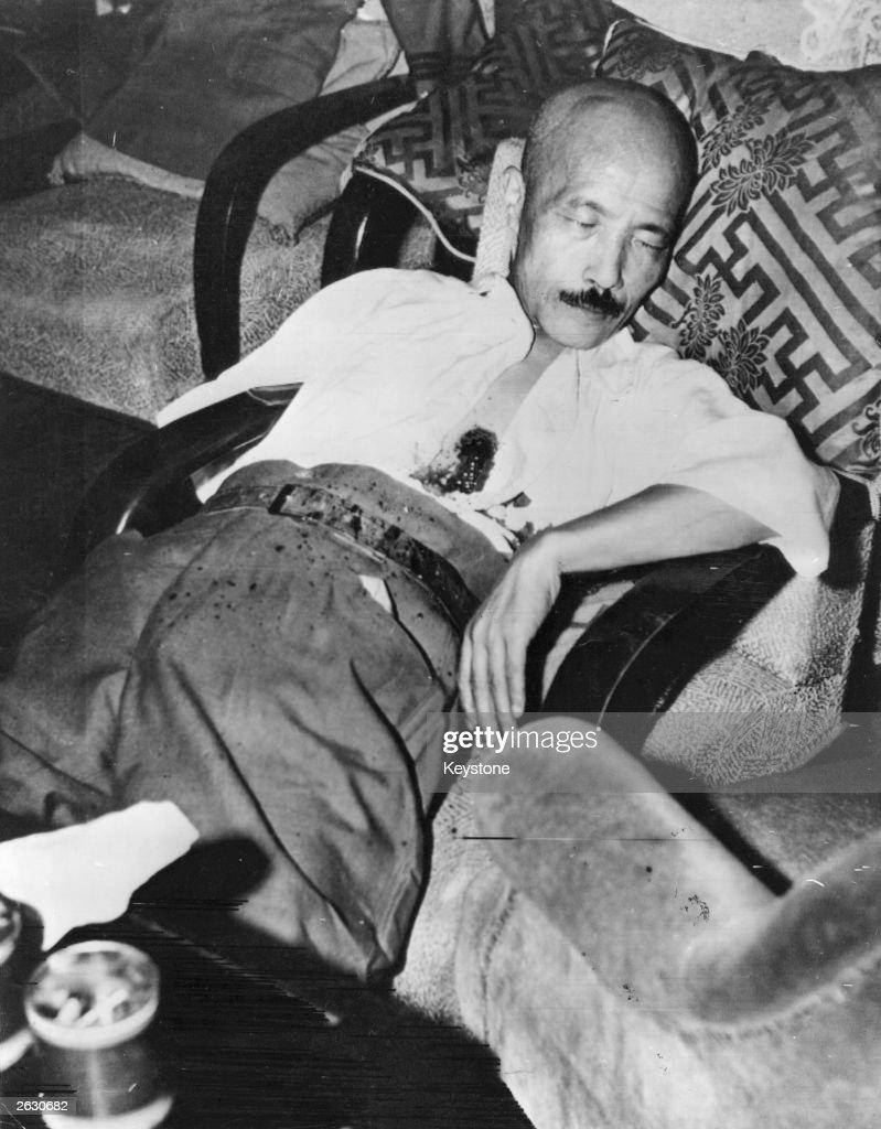 General Hideki Tojo , former p...