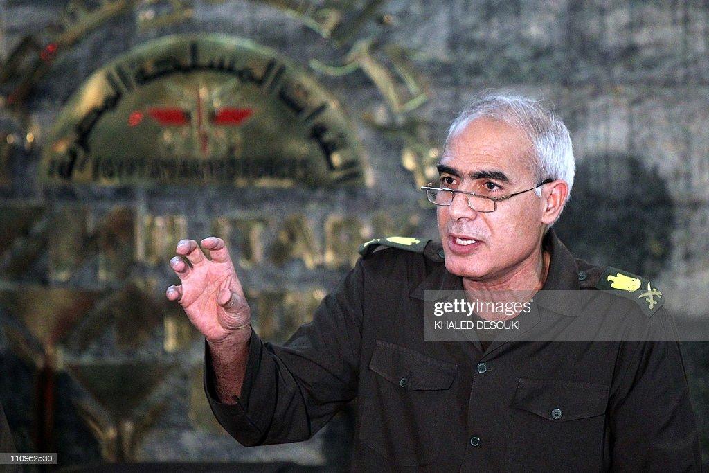 General Mamduh Shahin, of the Supreme Co : News Photo