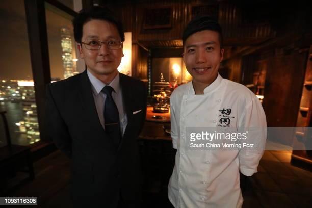 General Manager Joe Chan and Chef Saito Chau pose for photograph at Hutong Restaurant in Tsim Sha Tsui Hong Kong 16NOV17 [FEATURES] SCMP / Edward Wong