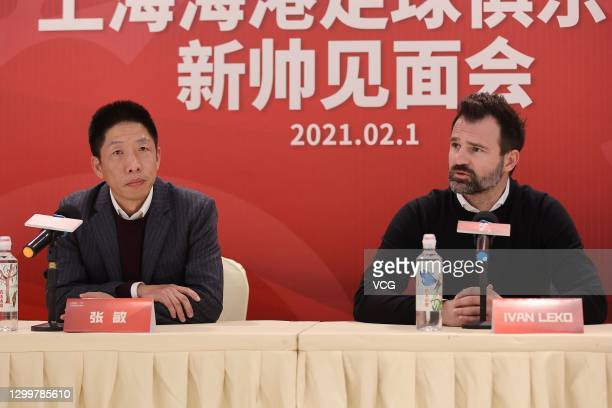 General manager of Shanghai Port Football Club Zhang Min and new head coach of Shanghai Port Football Club Ivan Leko attend a press conference on...