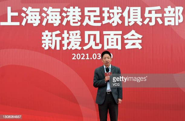 General manager of Shanghai Port Football Club Zhang Min speaks during a presentation ceremony of new signings on March 20, 2021 in Shanghai, China.