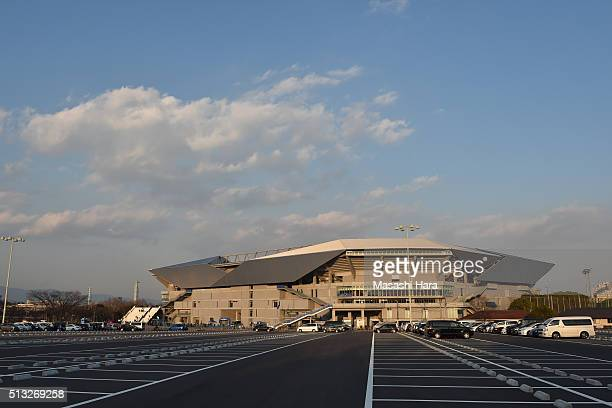 A general outside view of Suita City Stadium before the AFC Champions League Group G match between Gamba Osaka and Melbourne Victory at Suita City...