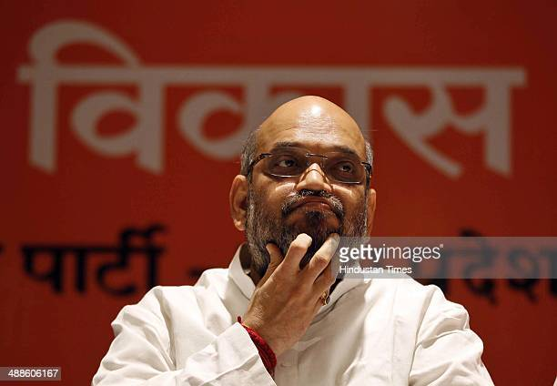 General Secretary Amit Shah addressing a press conference on May 7 2014 in Varanasi India The CBI told a special court that no sufficient evidence...