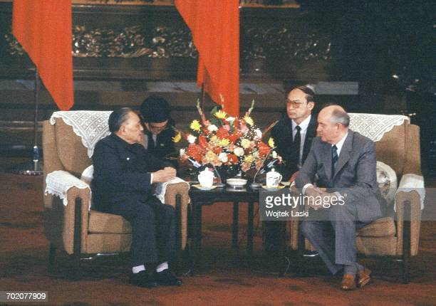 General Secretary of the Communist Party of the Soviet Union Mikhail Gorbachev and Chinese paramount leader Deng Xiaoping during a ChineseSoviet...