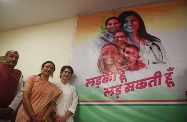 IND: Press Conference Of Congress General Secretary Priyanka Gandhi Vadra In Lucknow