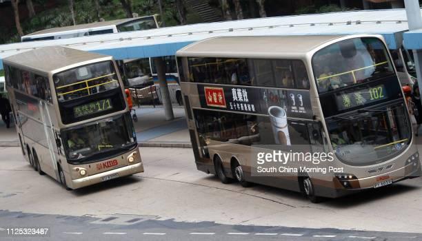 General shot of Kowloon Motor Bus in Hung Hom 24APR12