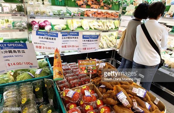 General shot of the supermarket in Sogo, Causeway Bay
