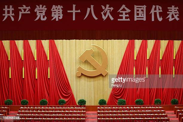 General view after the closing session of the 18th National Congress of the Communist Party of China inside the Great Hall of the People on November...