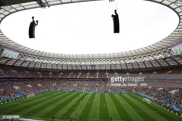 General View as Saudi Arabia kick off the opening match of the competition during the 2018 FIFA World Cup Russia group A match between Russia and...
