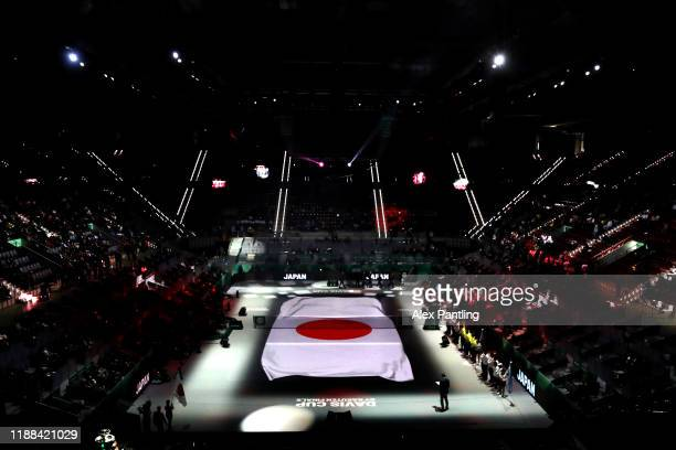 A general view as Team Japan are announced to the fans during the opening ceremony ahead of Day one of the 2019 Davis Cup at La Caja Magica on...