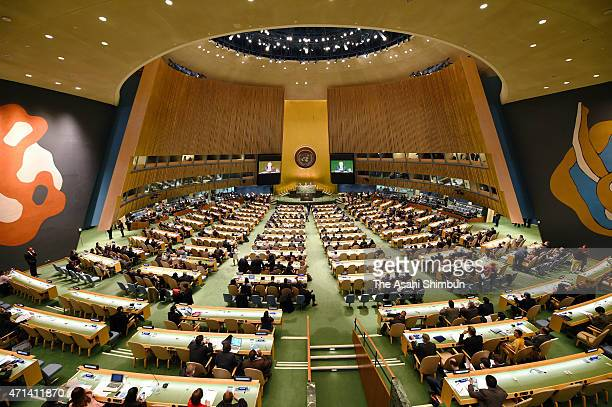 A general view at the 2015 Review Conference of the Parties to the Treaty on the NonProliferation of Nuclear Weapons on April 27 2015 in New York The...