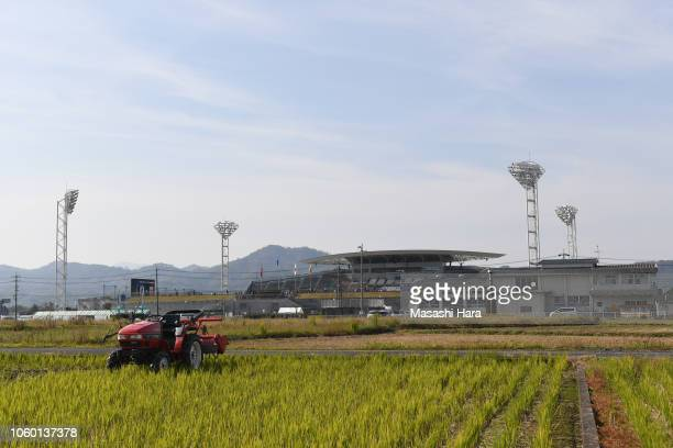 A general view before the international friendly match between Japan and Norway at Torigin Bird Stadium on November 11 2018 in Tottori Japan