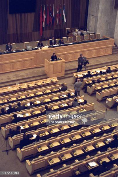 A general view during a congress of the Soviet Union to dissolve to be taken over to the Commonwealth of Independent States on December 24 1991 in...