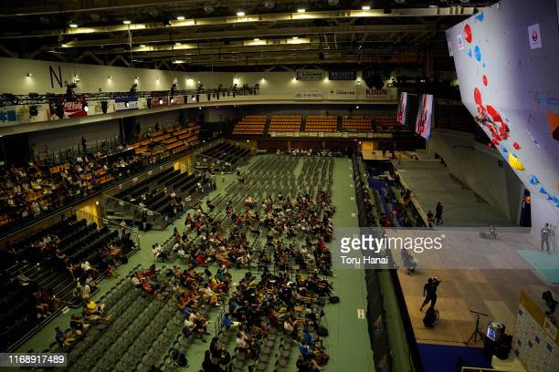 General view during Combined Men's Qualification on day nine of the IFSC Climbing World Championships at the Esforta Arena Hachioji on August 19,...