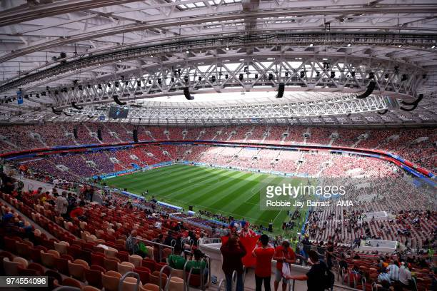 General View during the 2018 FIFA World Cup Russia group A match between Russia and Saudi Arabia at Luzhniki Stadium on June 14 2018 in Moscow Russia