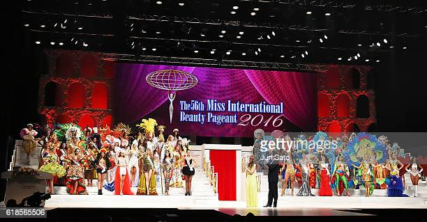 A general view during the 56th Miss International Beauty Pageant at Tokyo Dome City Hall on October 27 2016 in Tokyo Japan