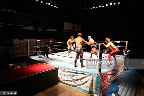 General view during the All Japan ProWrestling 'What we can do now' at Shinkiba 1st Ring on April 06 2020 in Tokyo Japan The event is held behind...