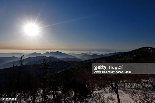 A general view during the Alpine Skiing Women's Giant Slalom at Yongpyong Alpine Centre on February 15 2018 in Pyeongchanggun South Korea