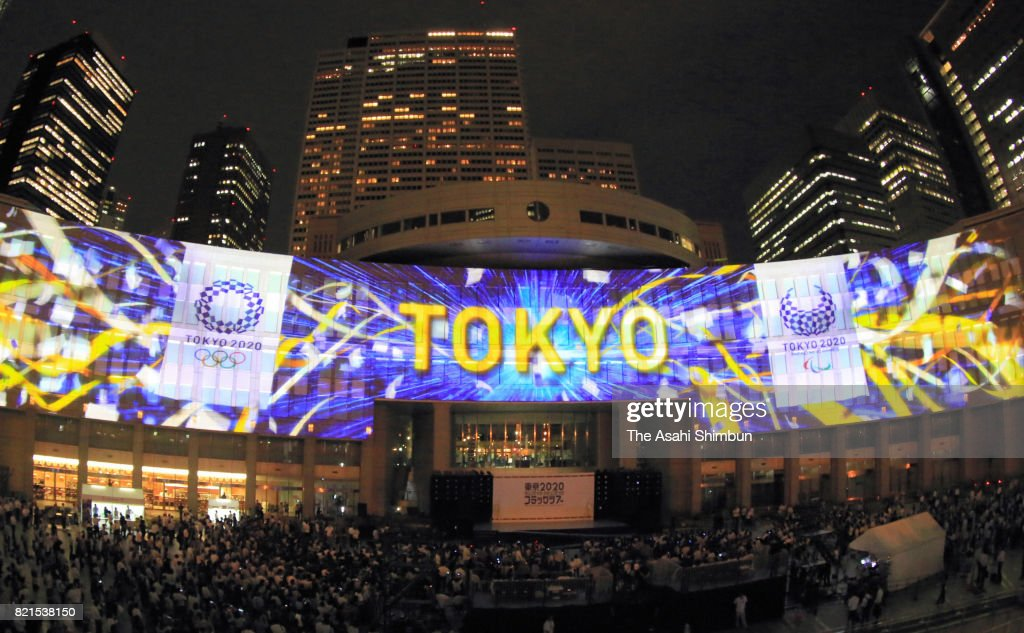 A general view during the ceremony marking the three years to go to the Tokyo Summer Olympic Games at the Tokyo Metropolitan headquarters on July 24, 2017 in Tokyo, Japan.