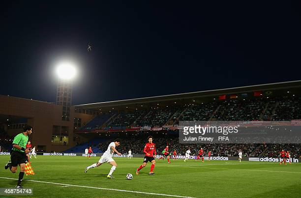 A general view during the FIFA Club World Cup 3rd Place Match between Guangzhou Evergrande FC and Atletico Mineiro at the Marrakech Stadium on...