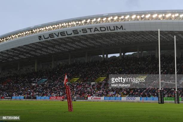 A general view during the international match between Japan XV and World XV at Level Five Stadium on October 28 2017 in Fukuoka Japan