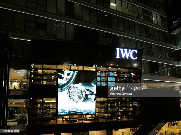 General view during the IWC Flagship Boutique Opening on November 22 2012 in Beijing China