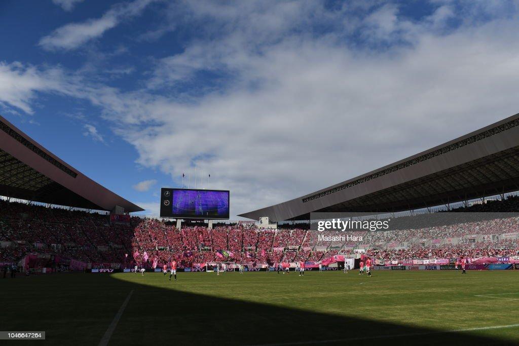 Cerezo Osaka v Gamba Osaka - J.League J1 : ニュース写真
