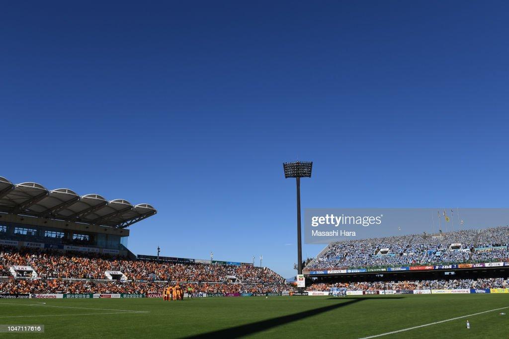 Shimizu S-Pulse v Jubilo Iwata - J.League J1 : News Photo