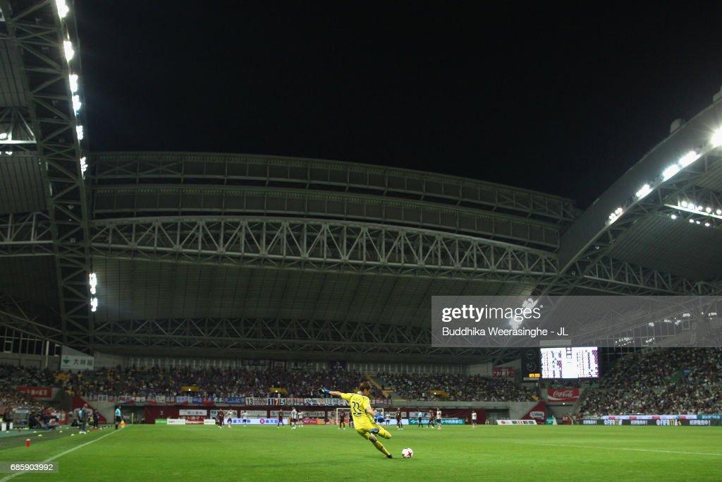 A general view during the J.League J1 match between Vissel Kobe and FC Tokyo at Noevir Stadium Kobe on May 20, 2017 in Kobe, Hyogo, Japan.