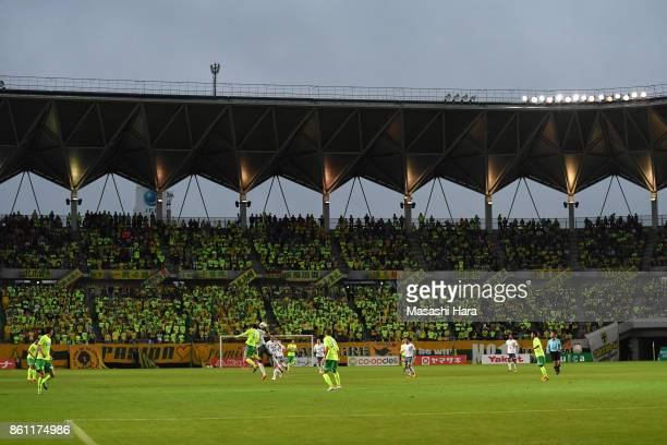 A general view during the JLeague J2 match between JEF United Chiba and Matsumoto Yamaga at Fukuda Denshi Arena on October 14 2017 in Chiba Japan