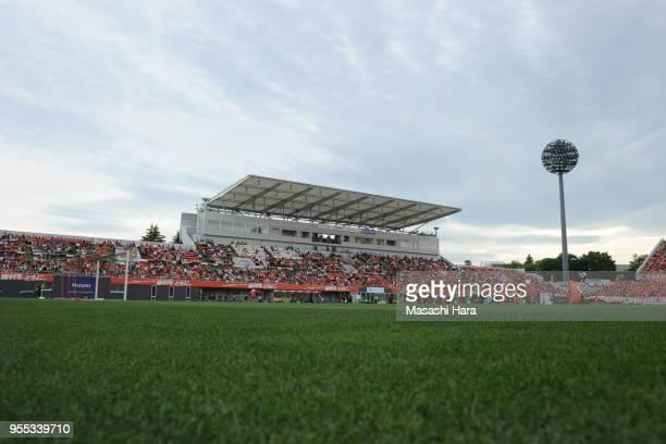 A general view during the JLeague J2 match between Omiya Ardija and JEF United Chiba at Nack 5 Stadium Omiya on May 6 2018 in Saitama Japan
