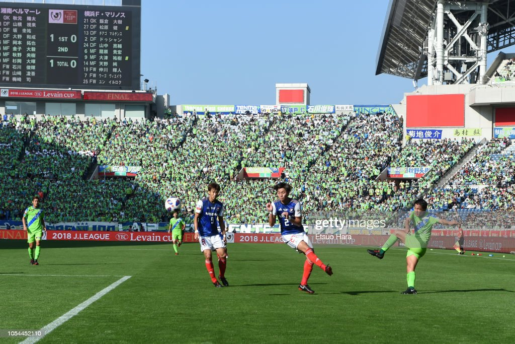 Shonan Bellmare v Yokohama F.Marinos - J.League Levain Cup Final : ニュース写真