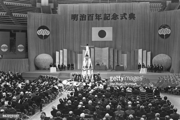 A general view during the Meiji Centenary Memorial Ceremony at Nippon Budokan on October 23 1968 in Tokyo Japan