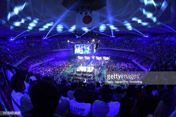 A general view during the New Japan ProWrestling G1 Climax 28 at Nippon Budokan on August 12 2018 in Tokyo Japan