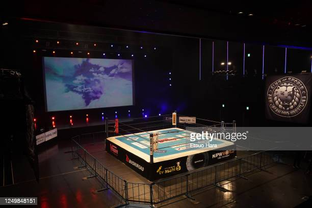 General view during the New Japan ProWrestling 'Together Project Special' on June 15 2020 in Tokyo Japan