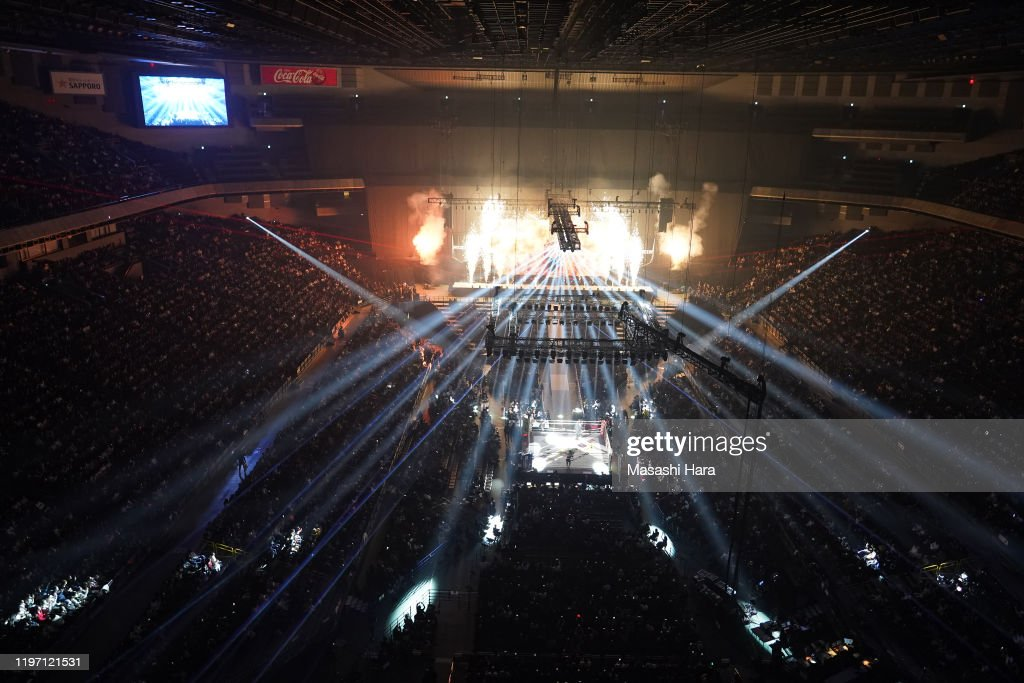 RIZIN.20 : News Photo