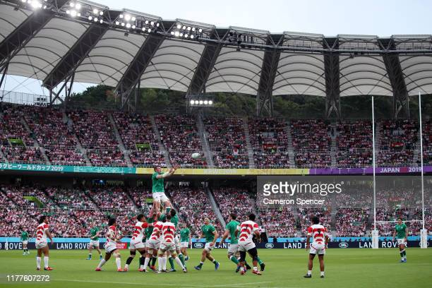 General view during the Rugby World Cup 2019 Group A game between Japan and Ireland at Shizuoka Stadium Ecopa on September 28, 2019 in Fukuroi,...