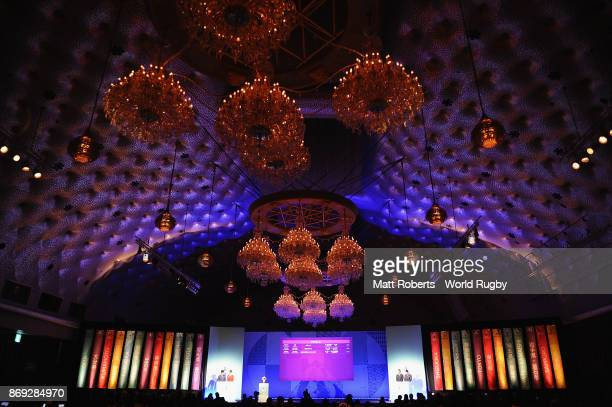 A general view during the Rugby World Cup 2019 match schedule announcement at Grand Prince Hotel Shin Takanawa on November 2 2017 in Tokyo Japan