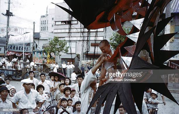 A general view during the Tobata Gion Yamagasa Festival on July 22 1955 in Tobata Fukuoka Japan