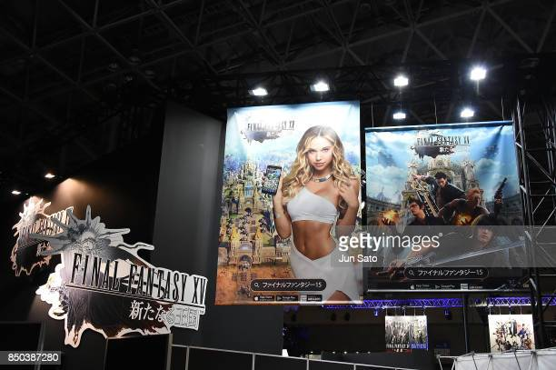 A general view durng Final Fantasy 15 Mobile Edition at Makuhari Messe on September 21 2017 in Chiba Japan