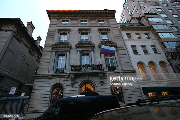 60 Top Embassy In New York Pictures, Photos, & Images