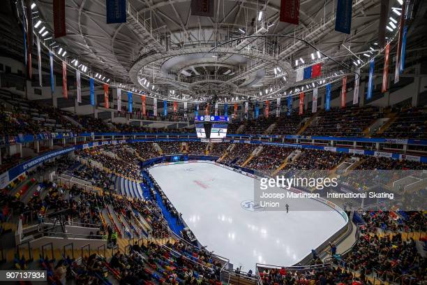 A general view in the Men's Free Skating during day three of the European Figure Skating Championships at Megasport Arena on January 19 2018 in...