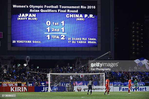 General view in the second half during the AFC Women's Olympic Final Qualification Round match between Japan and China at Kincho Stadium on March 4,...