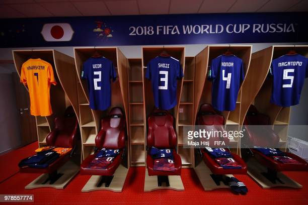 General view inside Japan dressing room prior to the 2018 FIFA World Cup Russia group H match between Colombia and Japan at Mordovia Arena on June 19...
