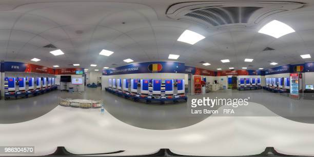General view inside the Belgium dressing room prior to the 2018 FIFA World Cup Russia group G match between Panama and Tunisia at Mordovia Arena on...