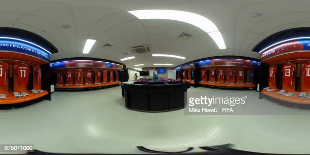 A general view inside the Egypt dressing room prior to the 2018 FIFA World Cup Russia group A match between Egypt and Uruguay at Ekaterinburg Arena...